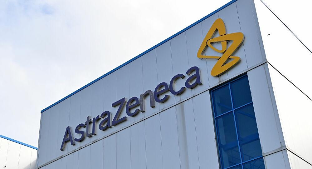 La sede dell'impresa farmaceutica Astrazeneca produttrice del vaccino