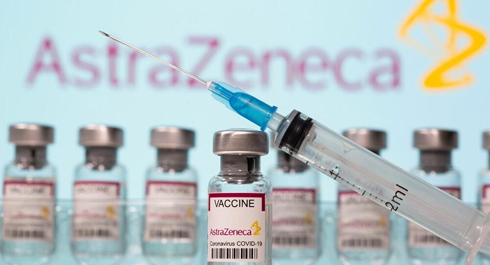 Fiale del vaccino AstraZeneca